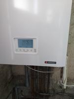 chaudière de remplacement: Chaudière Frisquet murale à condensation Hydromotrix Condensation Visio